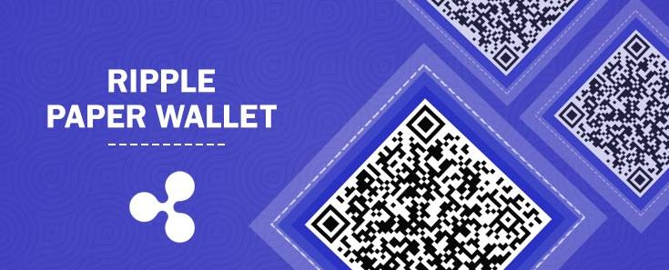 paper wallet ripple